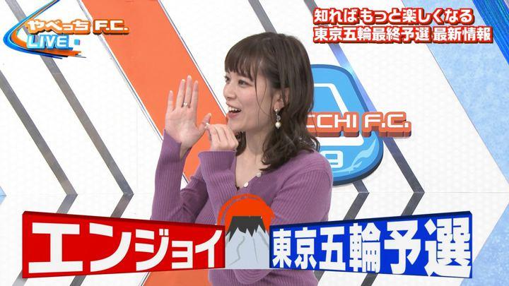 2019年12月01日三谷紬の画像09枚目