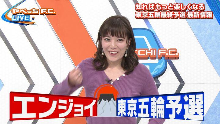 2019年12月01日三谷紬の画像10枚目