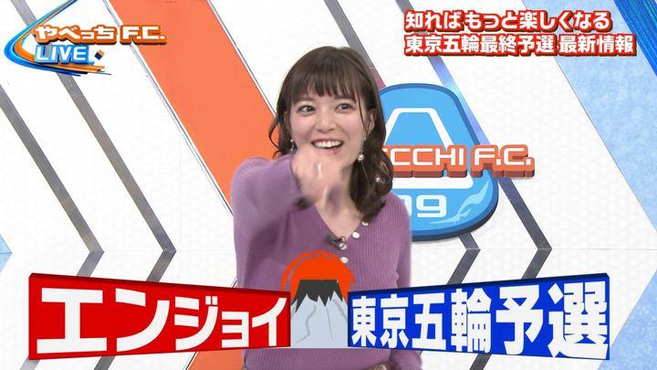 2019年12月01日三谷紬の画像11枚目
