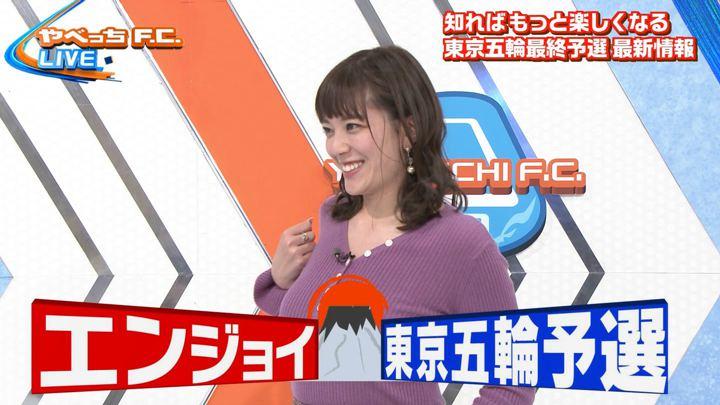 2019年12月01日三谷紬の画像12枚目