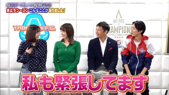 2019年12月15日三谷紬の画像07枚目