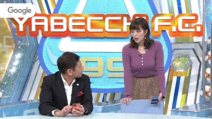 2019年12月15日三谷紬の画像19枚目