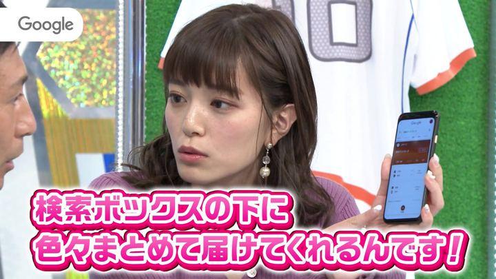 2019年12月15日三谷紬の画像24枚目