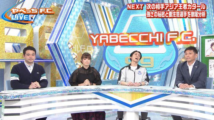 2020年01月12日三谷紬の画像01枚目