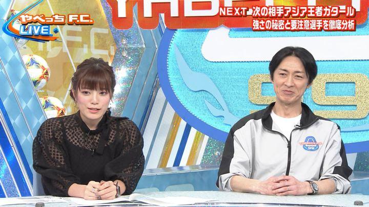2020年01月12日三谷紬の画像03枚目