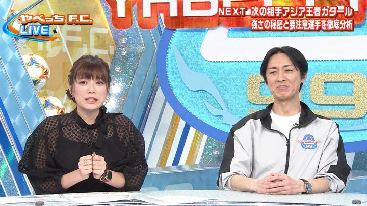2020年01月12日三谷紬の画像04枚目