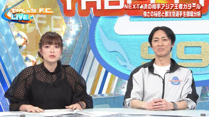 2020年01月12日三谷紬の画像05枚目