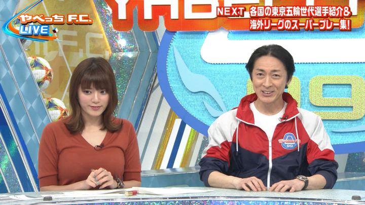 2020年01月19日三谷紬の画像03枚目