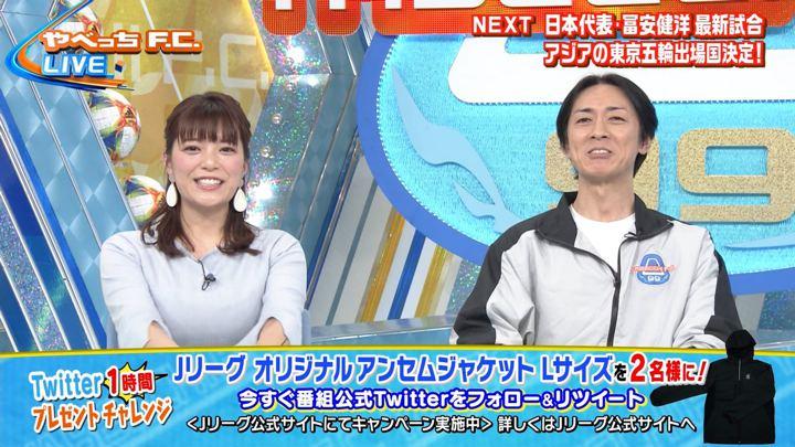 2020年01月26日三谷紬の画像04枚目