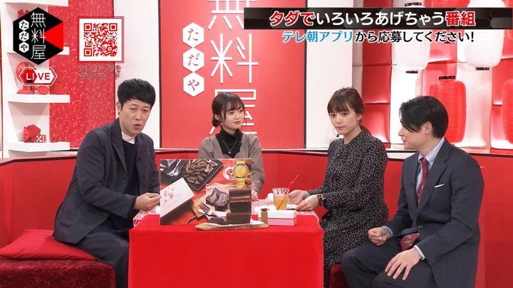 2020年01月30日三谷紬の画像32枚目