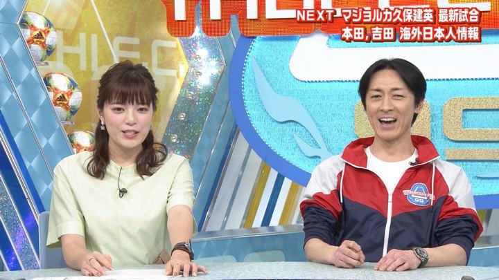 2020年02月02日三谷紬の画像03枚目