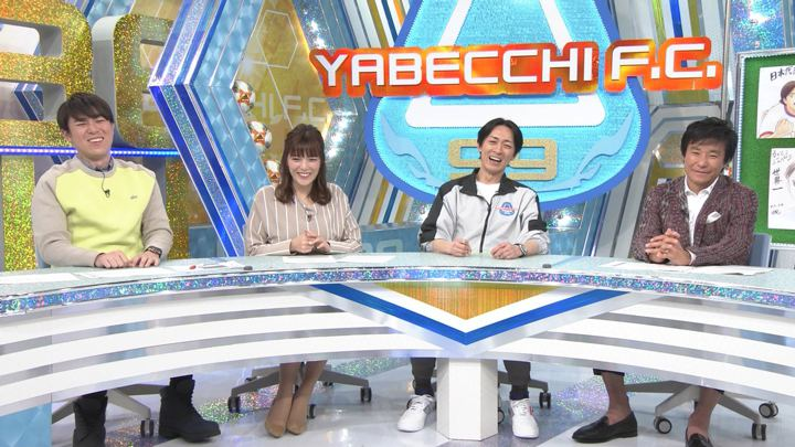 2020年02月09日三谷紬の画像01枚目