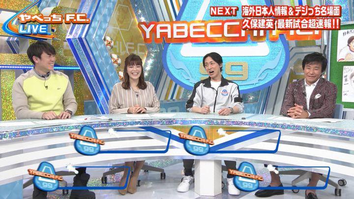 2020年02月09日三谷紬の画像02枚目