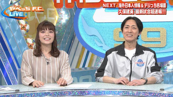 2020年02月09日三谷紬の画像06枚目
