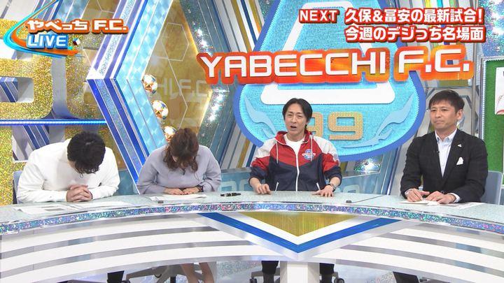 2020年02月16日三谷紬の画像02枚目