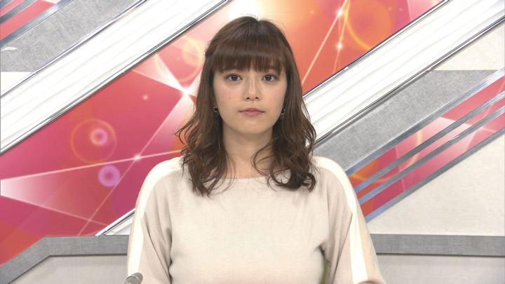 2020年02月19日三谷紬の画像01枚目