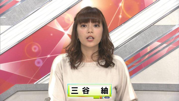 2020年02月19日三谷紬の画像02枚目