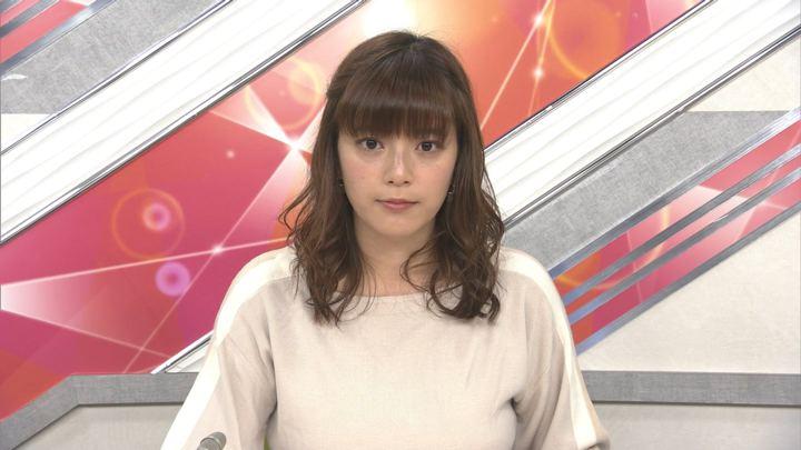 2020年02月19日三谷紬の画像03枚目