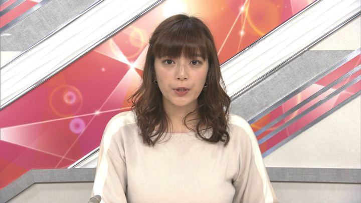 2020年02月19日三谷紬の画像05枚目