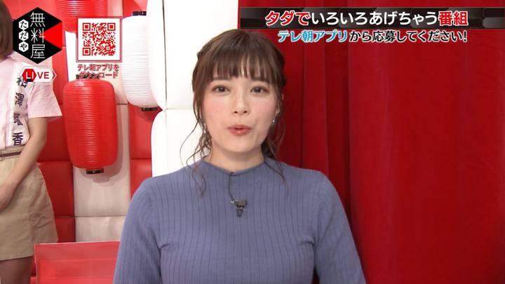 2020年02月27日三谷紬の画像02枚目