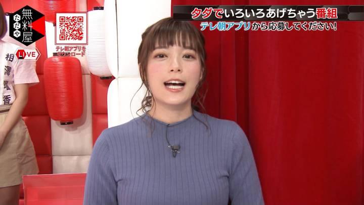 2020年02月27日三谷紬の画像03枚目