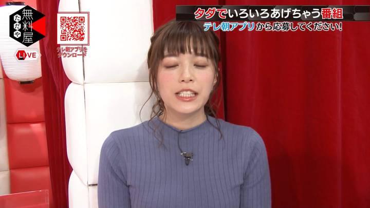 2020年02月27日三谷紬の画像05枚目
