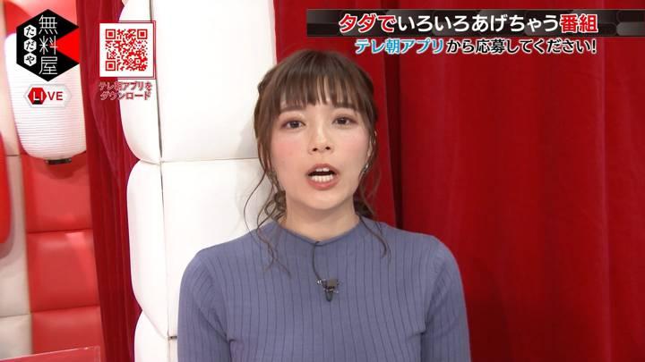 2020年02月27日三谷紬の画像06枚目