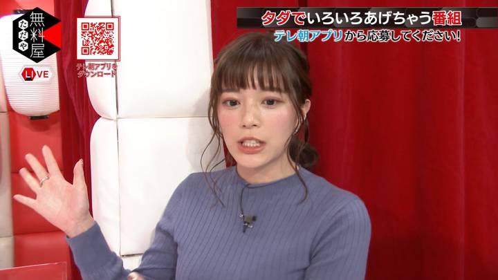 2020年02月27日三谷紬の画像07枚目