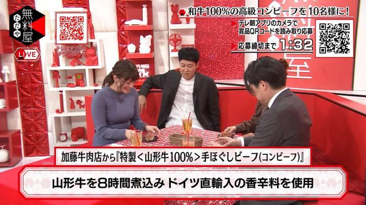 2020年02月27日三谷紬の画像14枚目