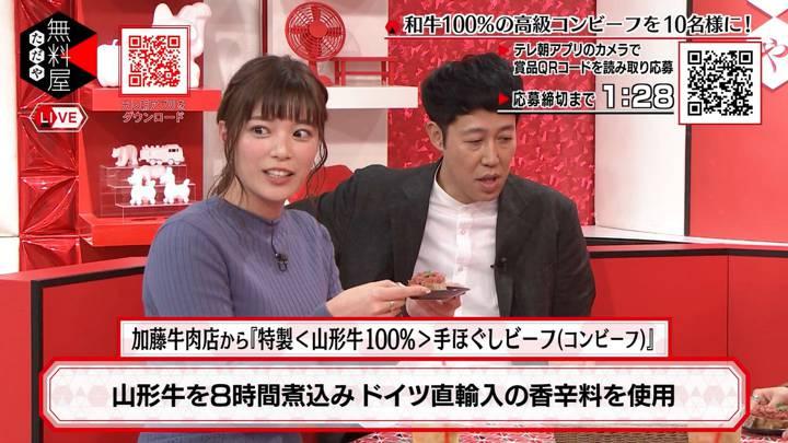 2020年02月27日三谷紬の画像15枚目