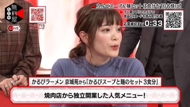2020年02月27日三谷紬の画像24枚目
