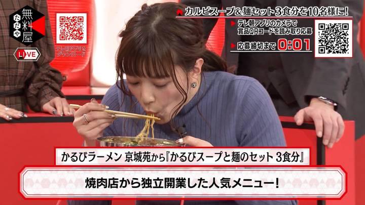2020年02月27日三谷紬の画像28枚目