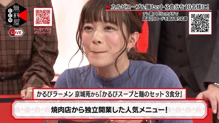 2020年02月27日三谷紬の画像30枚目