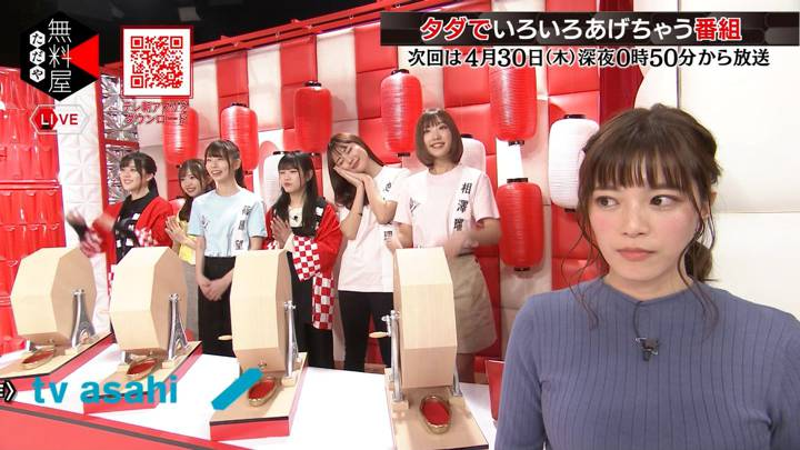 2020年02月27日三谷紬の画像34枚目