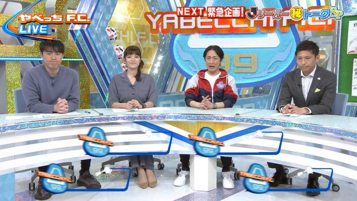 2020年03月01日三谷紬の画像01枚目