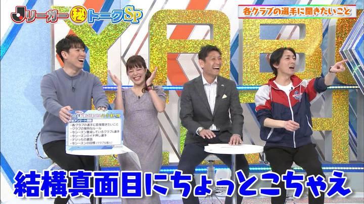 2020年03月01日三谷紬の画像12枚目