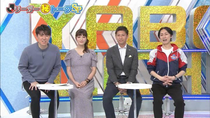 2020年03月01日三谷紬の画像16枚目