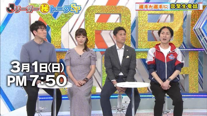 2020年03月08日三谷紬の画像01枚目