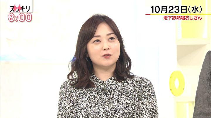 2019年10月23日水卜麻美の画像03枚目