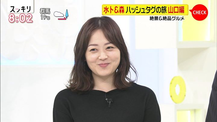 2019年10月24日水卜麻美の画像03枚目