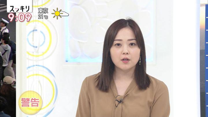 2019年10月28日水卜麻美の画像10枚目