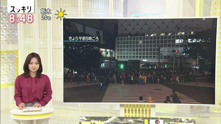 2019年11月01日水卜麻美の画像09枚目