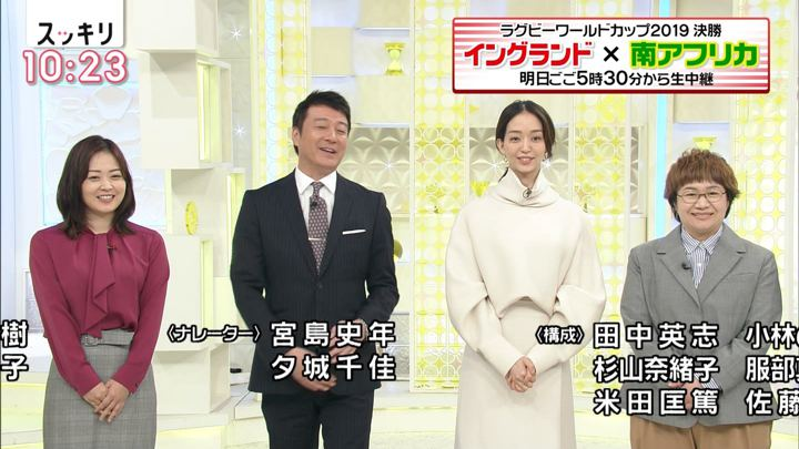 2019年11月01日水卜麻美の画像16枚目