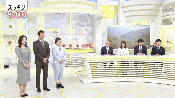 2019年11月04日水卜麻美の画像01枚目