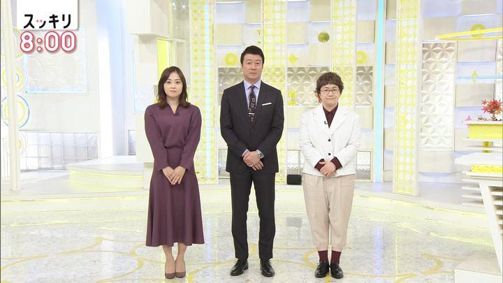 2019年11月05日水卜麻美の画像01枚目