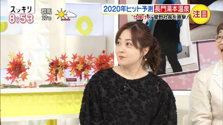 2019年11月07日水卜麻美の画像04枚目
