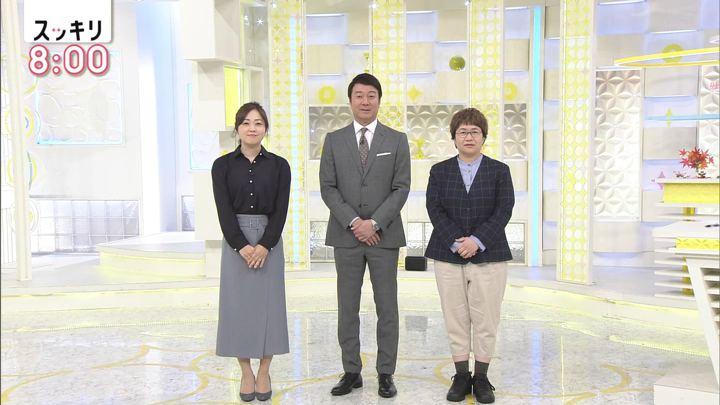 2019年11月19日水卜麻美の画像01枚目