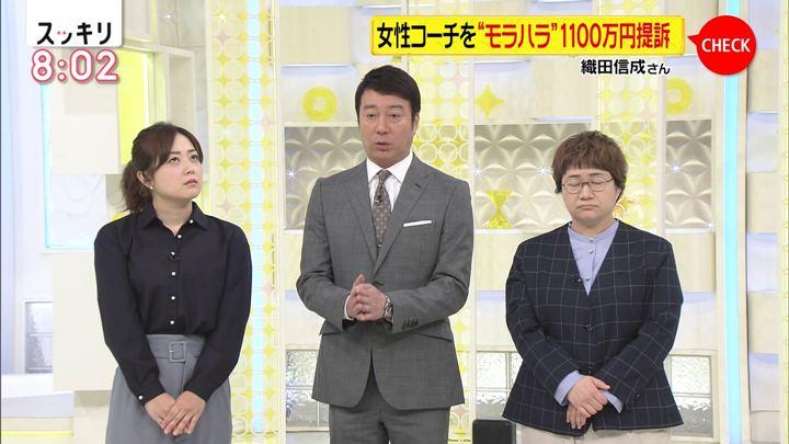 2019年11月19日水卜麻美の画像03枚目