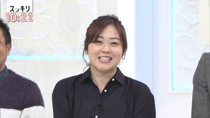 2019年11月19日水卜麻美の画像12枚目