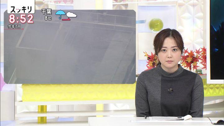 2019年11月28日水卜麻美の画像04枚目
